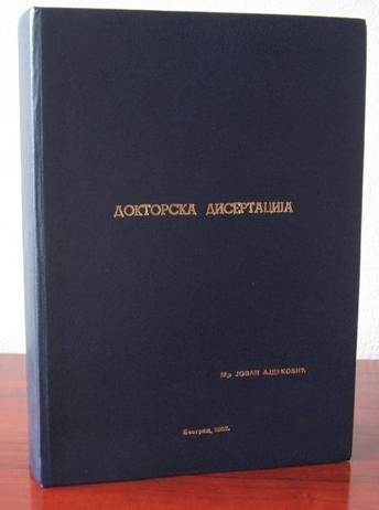 Русизми у савременим јужнословенским и западнословенским књижевним језицима према квалификатору у лексикографским изворима